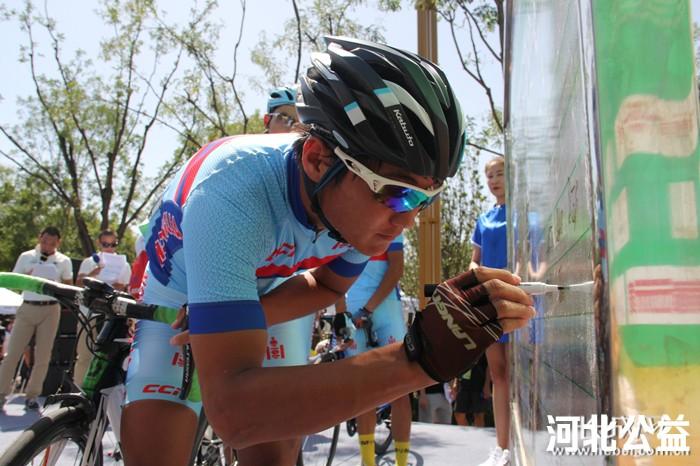 邢台国际公路自行车赛第一赛段获奖名单出炉