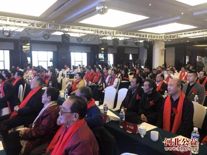 河北互联网+乡医转型公益发展论坛在石家庄举行