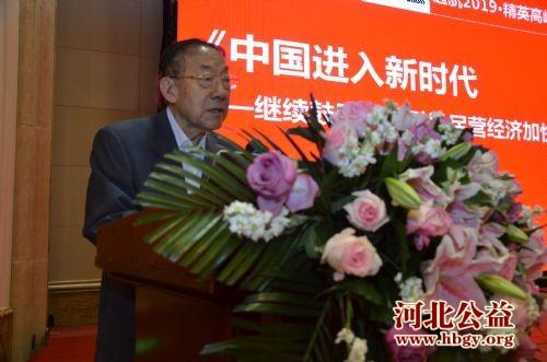 京沪冀协同发展精英高峰论坛在石家庄召开